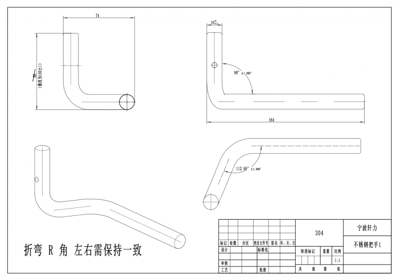 不锈钢水槽单槽尺�_涓嶉揽阍二坠镆_png