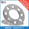 【兴化江达】 厂家直销不锈钢激光切割加工金属加工