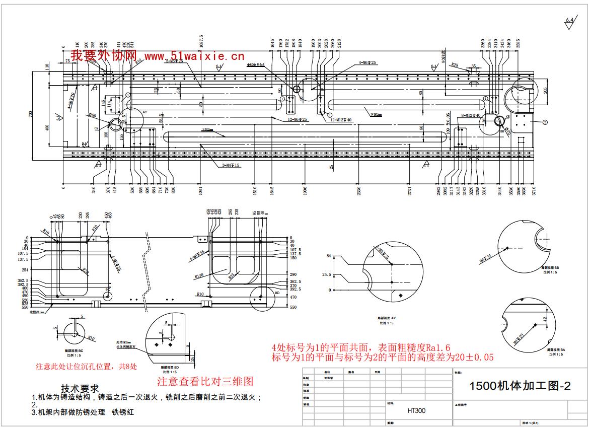 电路 电路图 电子 工程图 户型 户型图 平面图 原理图 1174_850