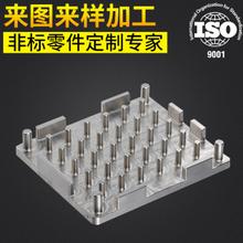 非标不锈钢机加工件 深圳五金制品加工