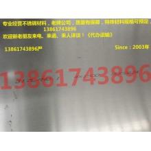 不锈钢板、管棒317L、304L、310S321、316Ti