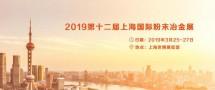 PM CHINA 2019