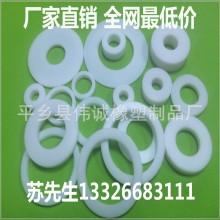 供应注塑加工定做 尼龙塑料制品 塑料件