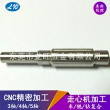 东莞 走心机加工中心 车削件精加工医疗器件 打印机轴非标定制