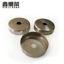 专业生产304冲压件 工程机械配件 电子电器配件 防锈防腐蚀