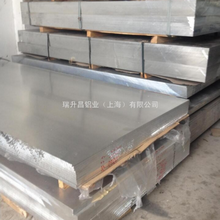 航空铝材7075T7351 7050铝板