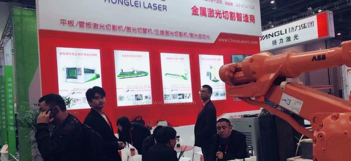 2018第十七届浙江(杭州)装备制造业博览会