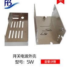 厂家生产电源开关外壳 防雨外壳 各类铝壳 LED开关电源机壳