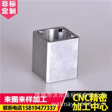 五金制品厂承接CNC机加工铝铜零件 批量非标订单加工