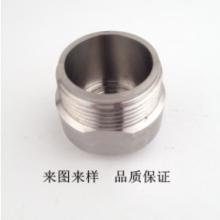 供应304 316不锈钢件 数控精密加工 不锈钢非标件机加工