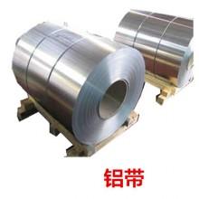 1/3/5系列拉深类铝板、铝带、铝箔、铝圆片(椭圆)