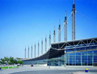 天津滨海国际会展中心