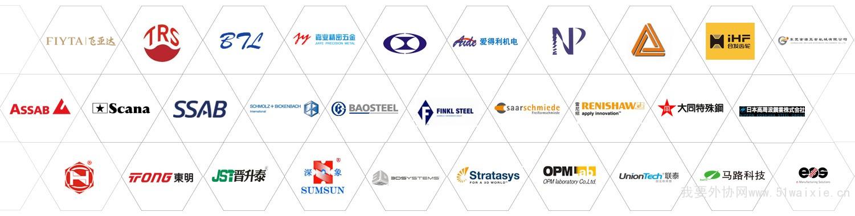 工业零件展区代表_logo