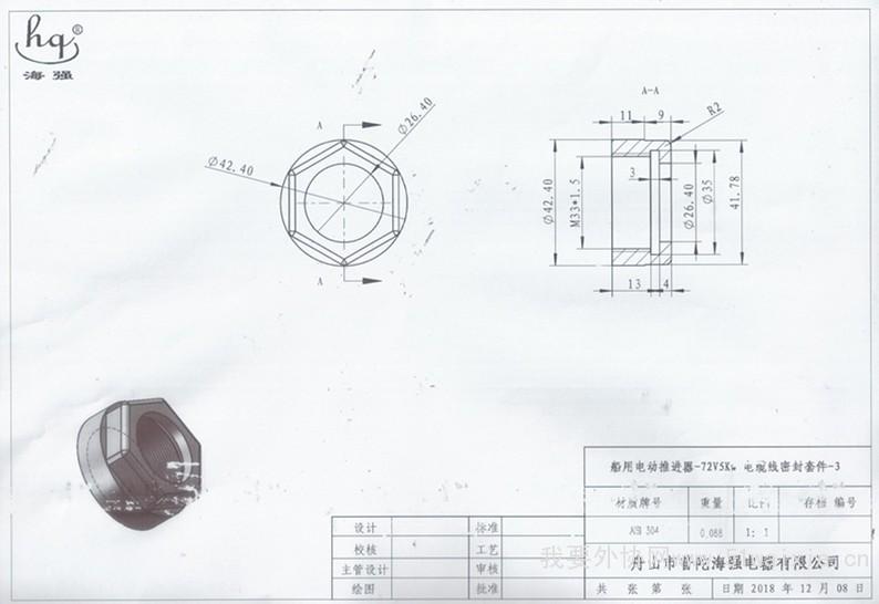 72v.5kw 电缆密封件(3)