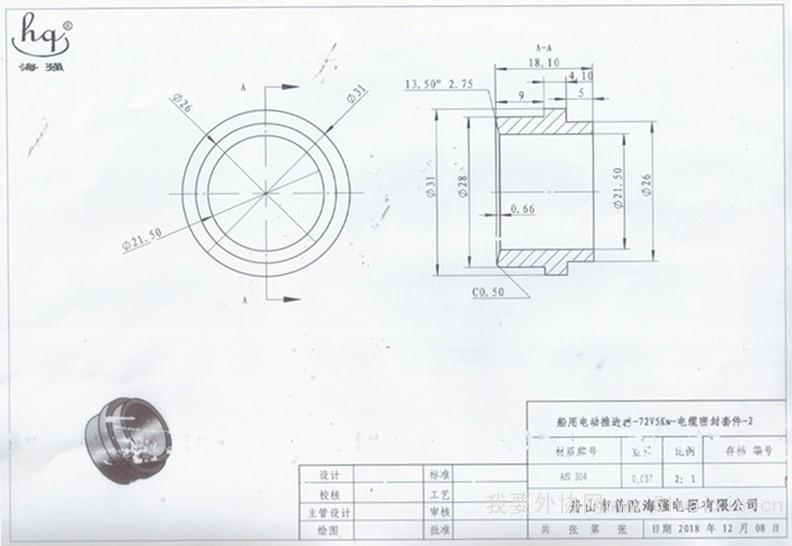 72v.5kw 电缆密封件(2)