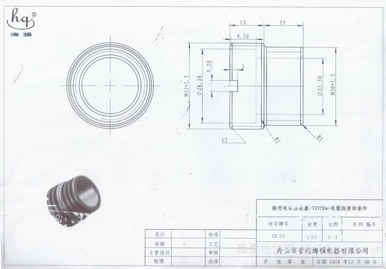 72v.5kw 电缆密封件(1)