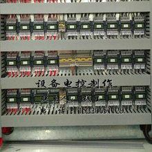 承接设备装配外协、plc程序调试