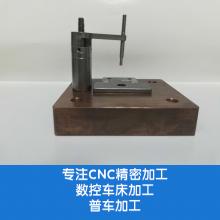 非标零件 自动化设备零件精密机械五金加工cnc数控加工中心