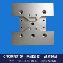 广东精密机械五金零件加工非标零部件CNC加工中心数控加工