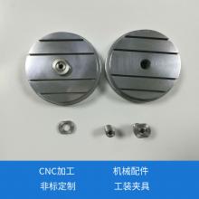 五金加工 非标加工 机械加工 自动化设备零件加工