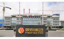 内蒙古蒙泰集团年产20万吨高新铝合金材料项目开工