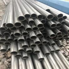 304精密不锈钢管 毛细不锈钢管 316L精密不锈钢管