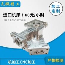 机加工CNC加工件厂家专业定制CNC加工件 机械零件定制加工