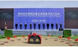 德纳(潍坊)新能源车动力产业园开工