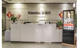 浙江凯迪仕公司迁建压铸锁具工厂,预计6月投产