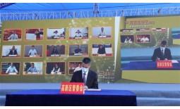 知名压铸企业-铭利达计划在广东河源建新工厂