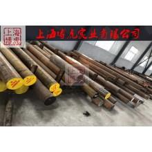 供应GH3170圆棒 板材GH3170材质性能