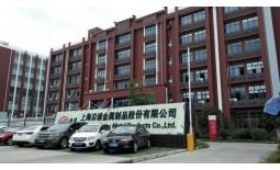 上海沿浦:力争成为国内汽车零部件产业的核心供应商