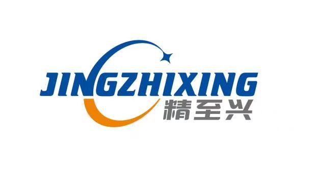深圳市星霖科技有限公司
