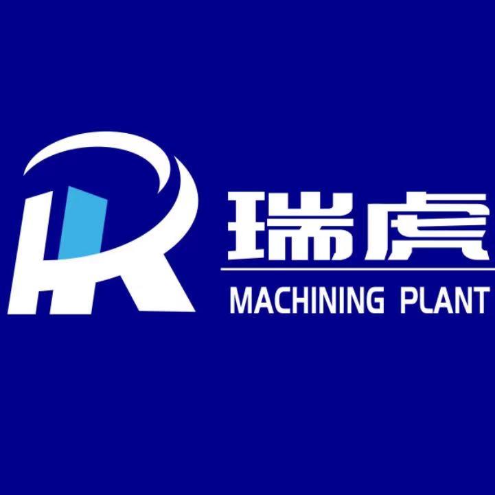 阜宁县三灶瑞虎机械配件加工门市