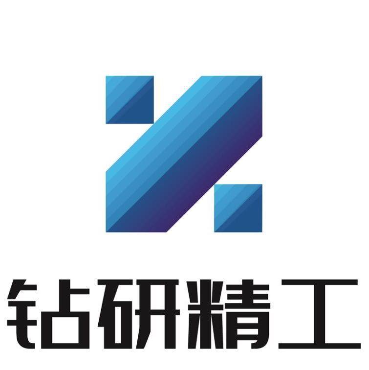 中石化胜利石油工程有限公司钻井工艺研究院