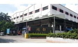 广东华劲铝合金项目年底投产,年产铝合金锭5万吨